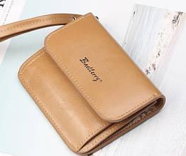 Женский кошелек портмоне на кнопке BAELLERRY Young Small бежевый