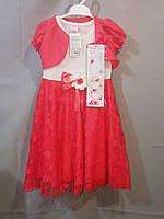 Летнее нарядное платье с балеро для девочки 5 лет, фото 1