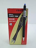 Ручка шариковая автоматическая AIHAO AH-567 (24 шт)заходи на сайт Уманьпак