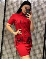 Спортивное платье Турция S M L XL