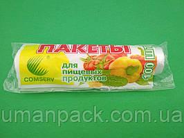 Фасувальний пакет рулон №9 (26х35) (за 100шт) для сніданків Комсерв (1 рул) заходь на сайт Уманьпак