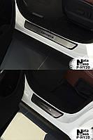 Защита порогов - накладка на пороги Hyundai Santa Fe с 2013 г. (Premium)