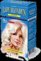 """Осветлитель для волос """"Lady Blonden (Super)"""""""
