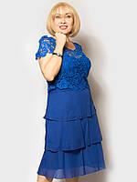 Коктейльное платье. Размер 48, 50, 52