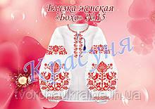 Блузка жіноча під вишивку бісером або нитками в стилі «Бохо» №15