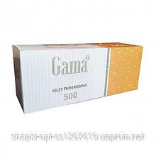 Гільзи для сигарет Gama 500 шт