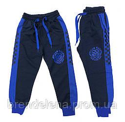Cпортивные ДЕТСКИЕ штаны 5--6-7-8лет (рост 110-16-122-128)