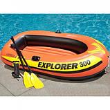 Лодка 2-х местная 211х117х41 нагрузка 186 кг с веслами и насосом  Intex 58332 Explorer 300 Set, фото 3
