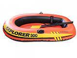 Лодка 2-х местная 211х117х41 нагрузка 186 кг с веслами и насосом  Intex 58332 Explorer 300 Set, фото 4