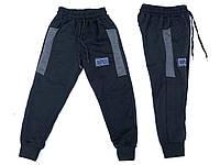 Cпортивные ДЕТСКИЕ штаны 6-7-8-9-10лет (рост 110-116-122-128)