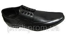 41 размер Мужские туфли классика кожа