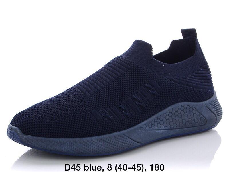 Кроссовки мужские Lion D 45 blue