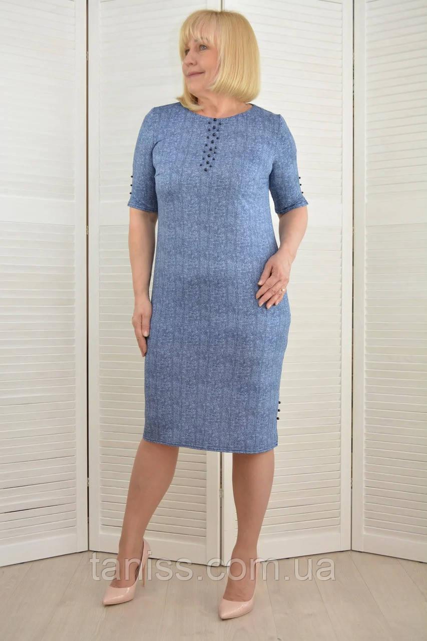 Летнее женское платье,ткань трикотаж масло + сетка , размеры 52,54,56,58, (3.174) джинс ,.сукня
