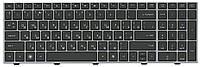 Качественная клавиатура для ноутбука HP ProBook 4540s, 4545s, 4730s  Black, Gray Frame RU
