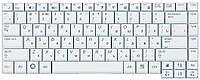 Качественная клавиатура для ноутбука Samsung Q310, Q308 White RU