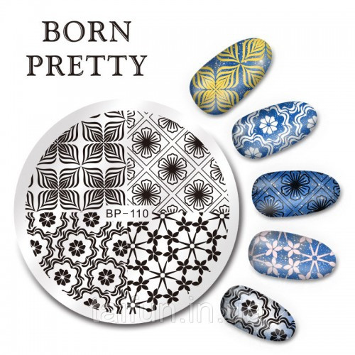 Пластина для стемпинга Born Pretty Design BP-110