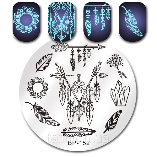 Пластина для стемпинга Born Pretty Image Plate BP-152