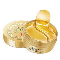 VENZEN Гідрогелеві для шкіри навколо очей з іонами золота і екстрактом водоростей, 80 гр (30 пар), фото 1