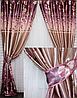 Модный комплект штор для гостинной фотошторы, фото 2