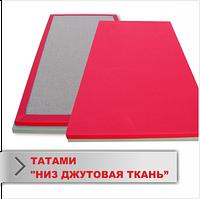 Мат Татами Джутовая ткань 100х100х4см. 200 09020004