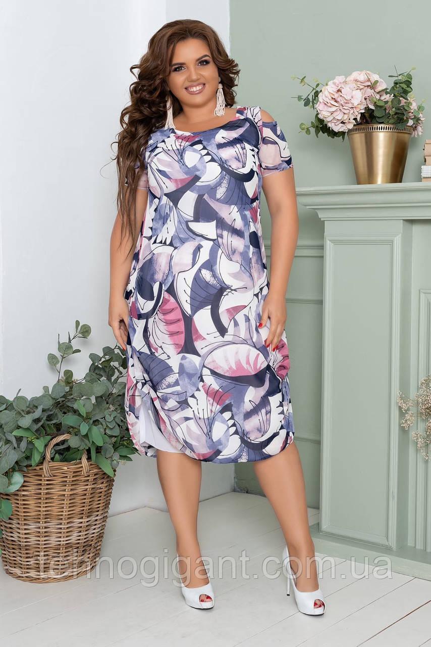 Нарядное летнее шифоновое платье с открытыми плечами больших размеров 50,52,54,56, Абстракция