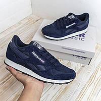 Reebok Classic синие замшевые кроссовки рибок кросовки мужские