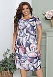 Нарядное летнее шифоновое платье с открытыми плечами больших размеров 50,52,54,56, Абстракция, фото 5