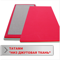 Мат Татами Джутовая ткань 100х100х4см. 160 09020002