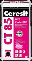 Клей для приклейки и армировки ППС, Ceresit CT 85, 25 кг