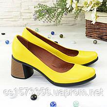 """Туфлі жіночі шкіряні на стійкому каблуці ТМ """"Maestro"""". Колір жовтий"""