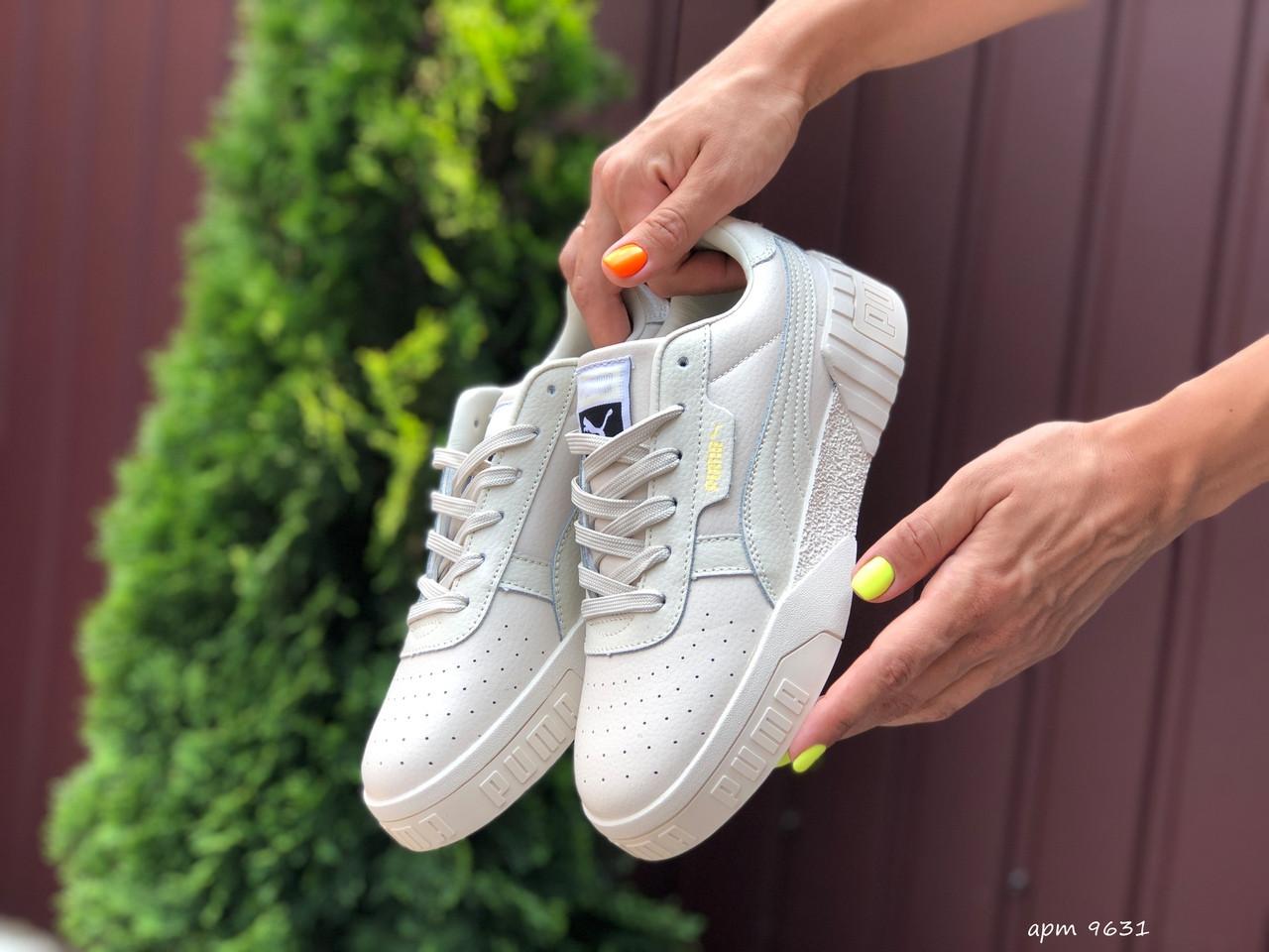Жіночі кросівки Puma Cali Bold (бежеві) 9631
