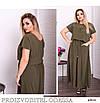 Плаття літнє довге з кишенями софт 50,52,54,56, фото 2