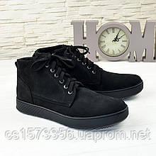 Мужские ботинки на шнуровке, натуральная кожа нубук черного цвета. 41 размер