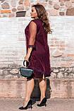 Нарядное женское летнее платье люрекс с сеткой, большого размера 52, 54, 56, 58 цвет Бордо, фото 3