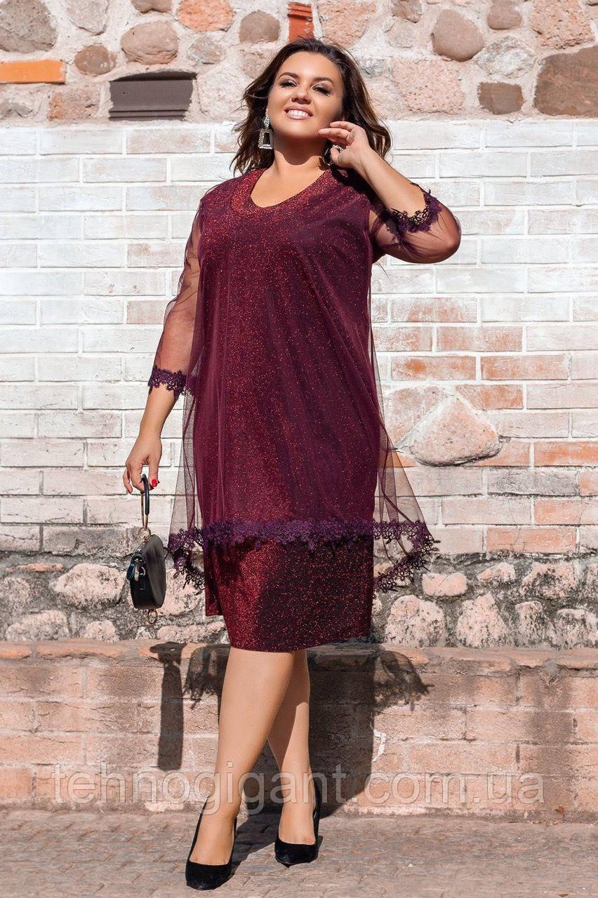 Нарядное женское летнее платье люрекс с сеткой, большого размера 52, 54, 56, 58 цвет Бордо