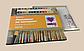 Картина по номерам 40×50 см. Mariposa Закат в осеннем парке (Q 408), фото 3