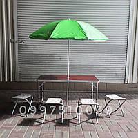 Стол для пикника + 4 стула + Зонт 1.8 м. Раскладной столик для туризма, рыбали, охоты