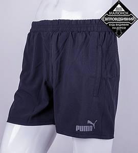 Шорти чоловічі спортивні Puma (ШМ06), Синій