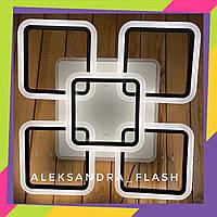 Люстра светодиодная с пультом «квадраты 4+1» 180Вт    чёрная LED подсветка RGB ( 16-25 м.кв освещения )