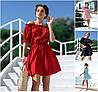 Р 42-48 Летнее короткое платье с открытыми плечами 21896
