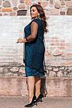 Нарядное женское летнее платье люрекс с сеткой, большого размера 52, 54, 56, 58 цвет Морская волна, фото 2