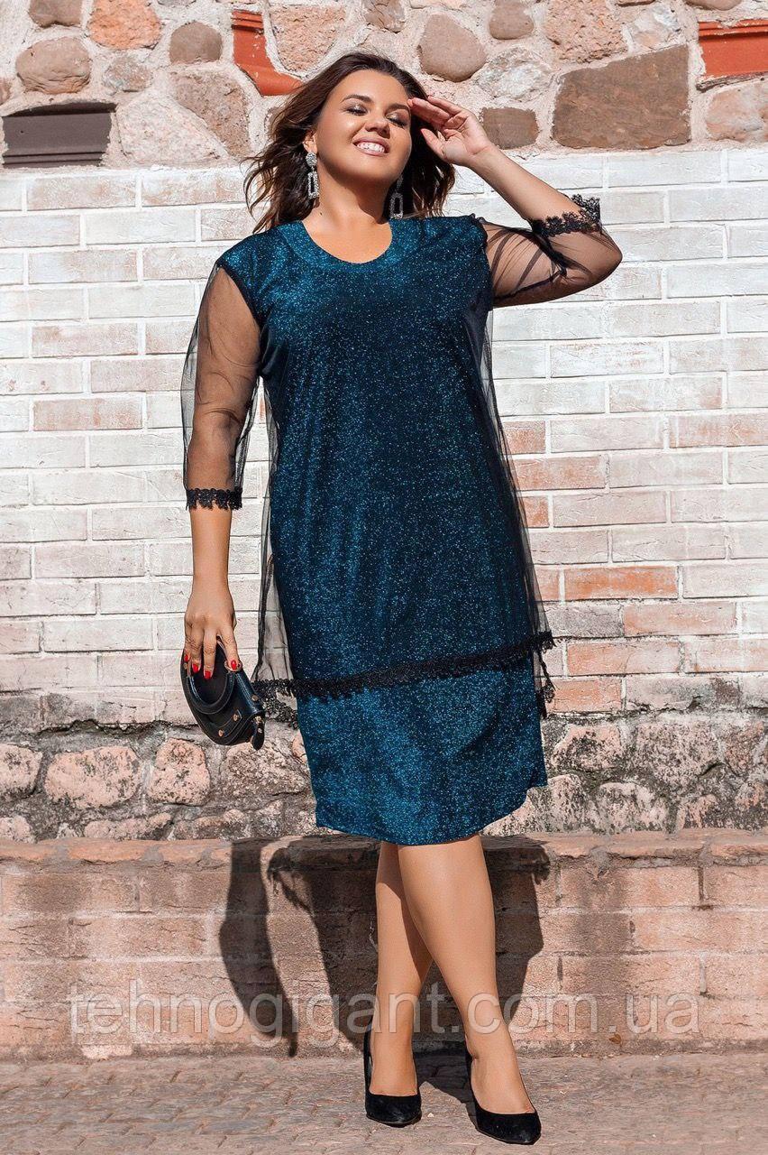 Нарядное женское летнее платье люрекс с сеткой, большого размера 52, 54, 56, 58 цвет Морская волна