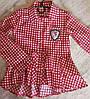Школьная рубашка  для девочки оптом 128-140-152-164