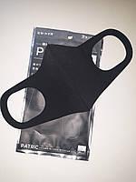 Маска Pitta угольная многоразовая защитная для лица, Patrick упаковка 3 шт