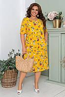 Летнее легкое платье женское большого размера 50,52,54,56, короткий рукав, с карманами, цвет Желтый