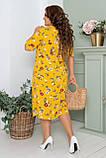 Летнее легкое платье женское большого размера 50,52,54,56, короткий рукав, с карманами, цвет Желтый, фото 3
