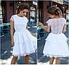Р 42-44 Літній ошатне мереживна сукня з спідницею кльош 21897