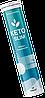 KetoSlim - шипучі таблетки для схуднення
