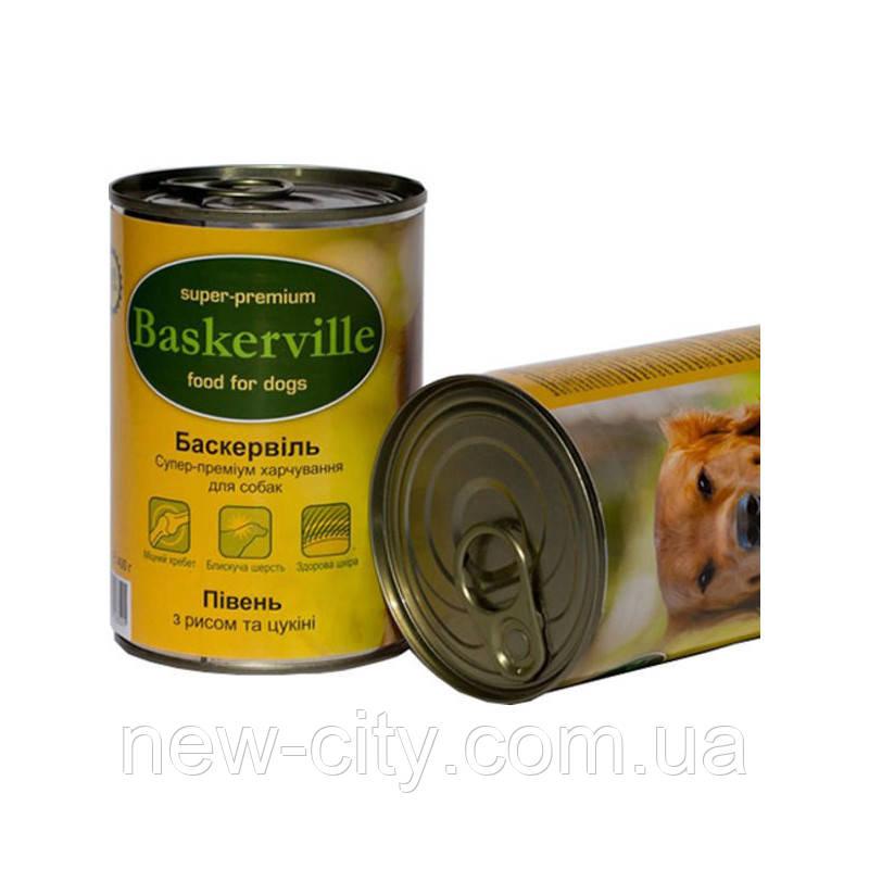 Baskerville (Баскервиль) - Консервы с ягненком и петухом для собак 400г