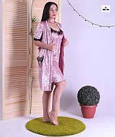 Жіночий халат і сорочка для вагітних рожевий з мереживом 42-52р